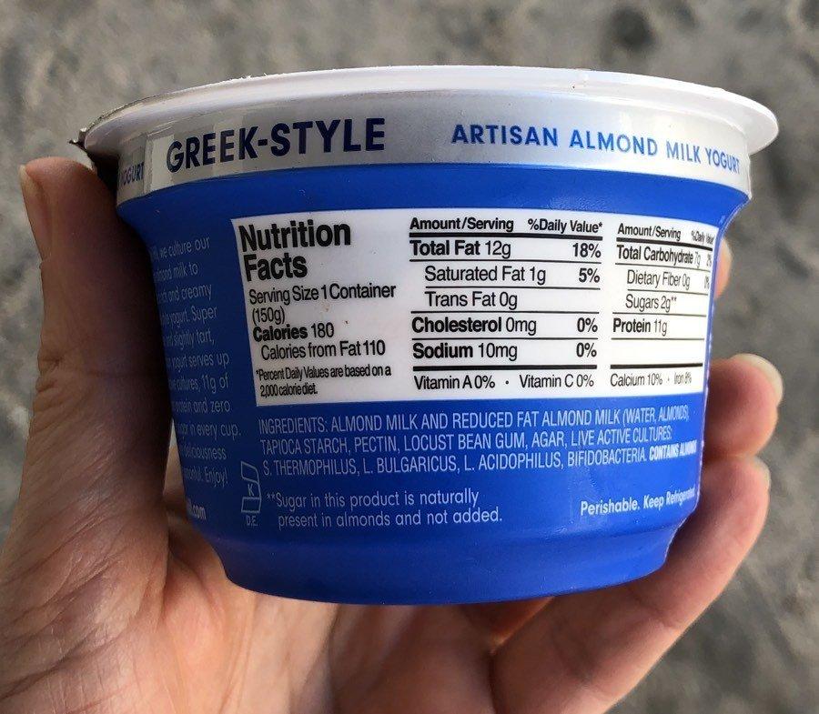 kite hill unsweetened plain greek yogurt nutritional info.
